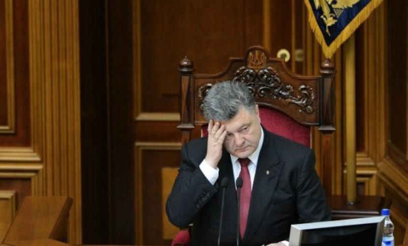 Порошенко назвал, кто дестабилизирует ситуацию вгосударстве Украина