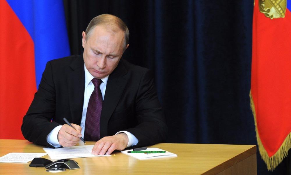 Путин своим указом утвердил новую Доктрину информационной безопасности России