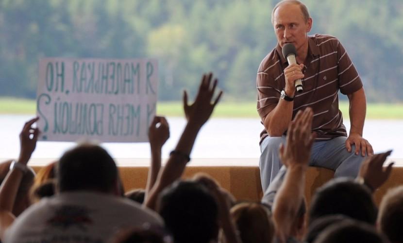 Опрос: 86% граждан России одобряют работу В.Путина