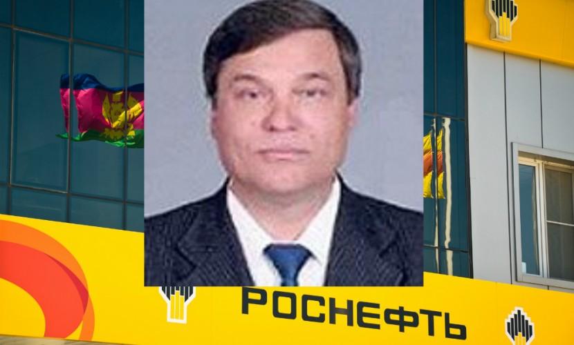 Скончался руководитель одного изуправлений «Роснефти»