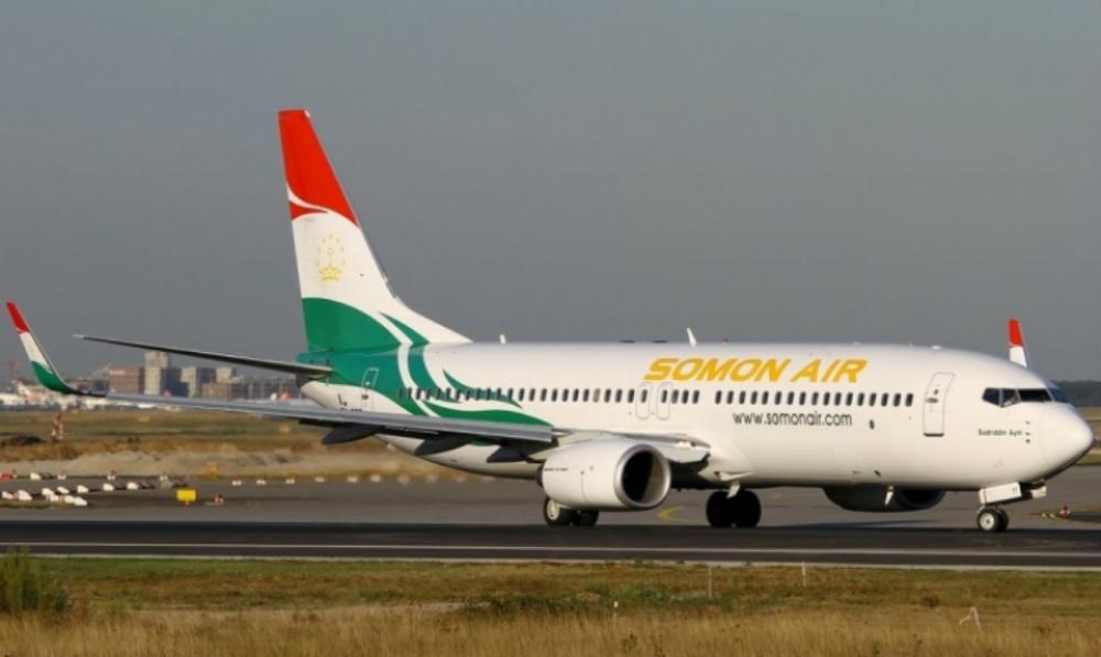 Минтранс РФ снова сообщил о приостановке авиасообщения с Таджикистаном
