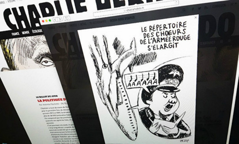 Скандальный журнал Charlie Hebdo опубликовал циничную карикатуру на тему крушения Ту-154