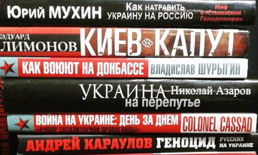Рада запретила ввоз в страну книг