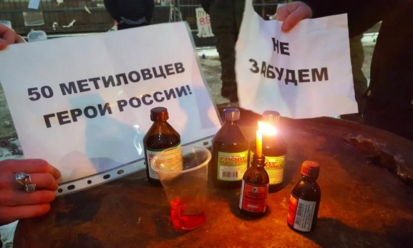Проукраинские активисты «помянули» жертв «Боярышника» перед русским консульством
