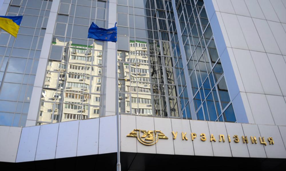 Топ-менеджера Украинских железных дорог уволили из Минфина из-за сотрудничества с российскими коллекторами
