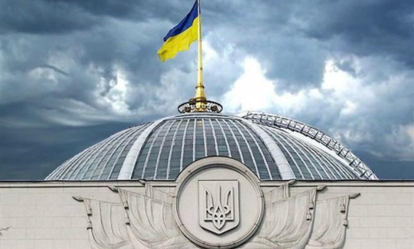 СНБО Украины утвердил новые санкции против Российской Федерации