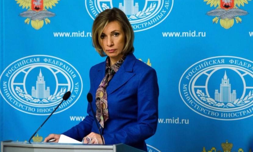 МИД России потребовал у американского таблоида извинений за статью про убийство Карлова