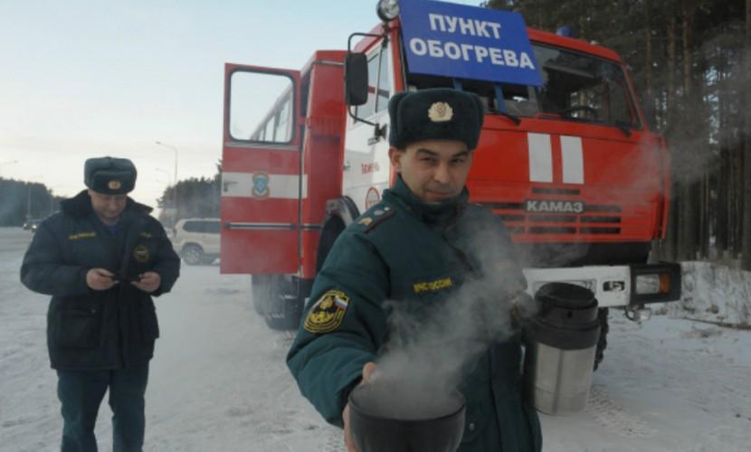 МЧС открыло пункты обогрева наавтотрассах из-за усиления морозов в Российской Федерации