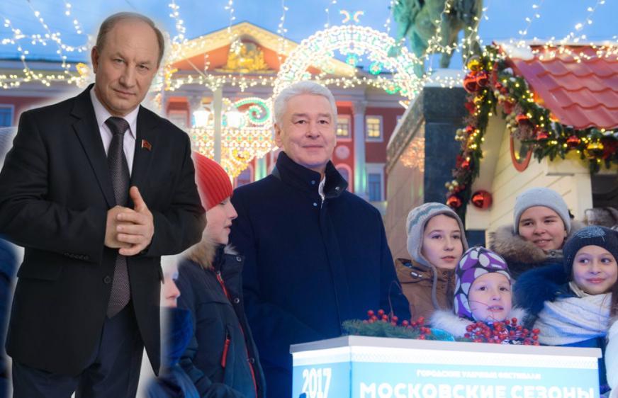 Депутат Госдумы потребовал у Бастрыкина проверить