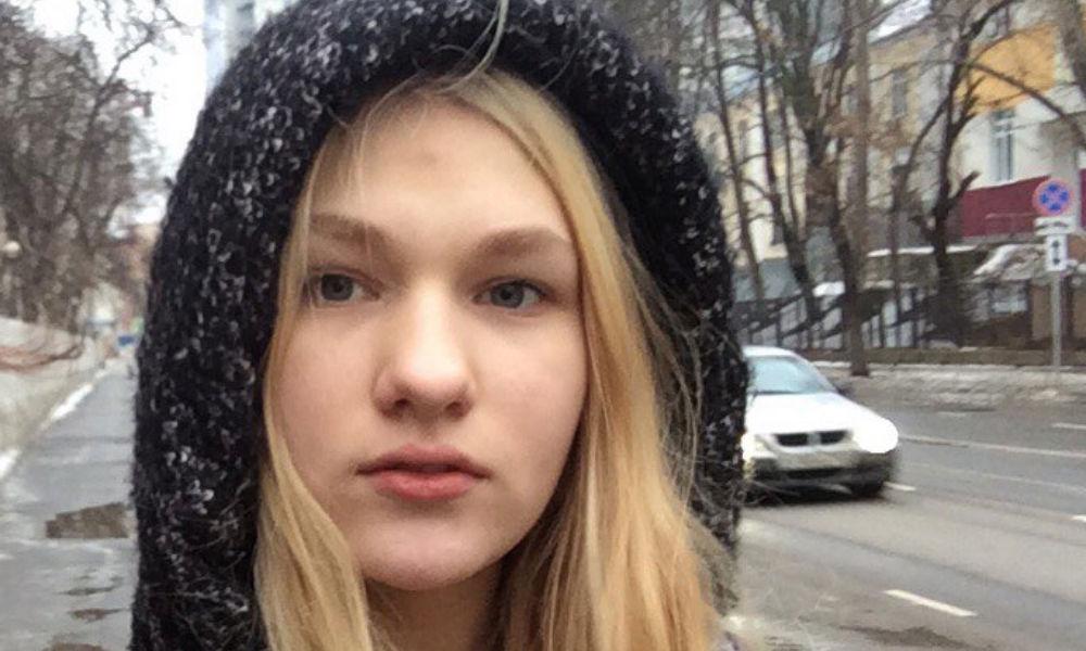 В Москве пропала 17-летняя студентка-первокурсница