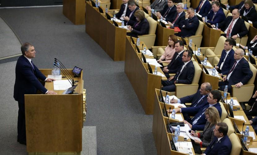 Речью о революциях открыл весеннюю сессию Госдумы Вячеслав Володин