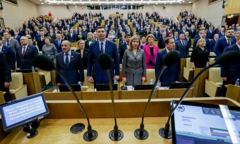 Госдума приступила к декриминализации домашнего насилия