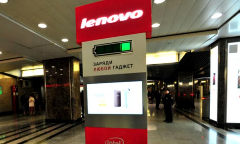 Стойки для зарядки девайсов появились ввестибюлях 27 станций