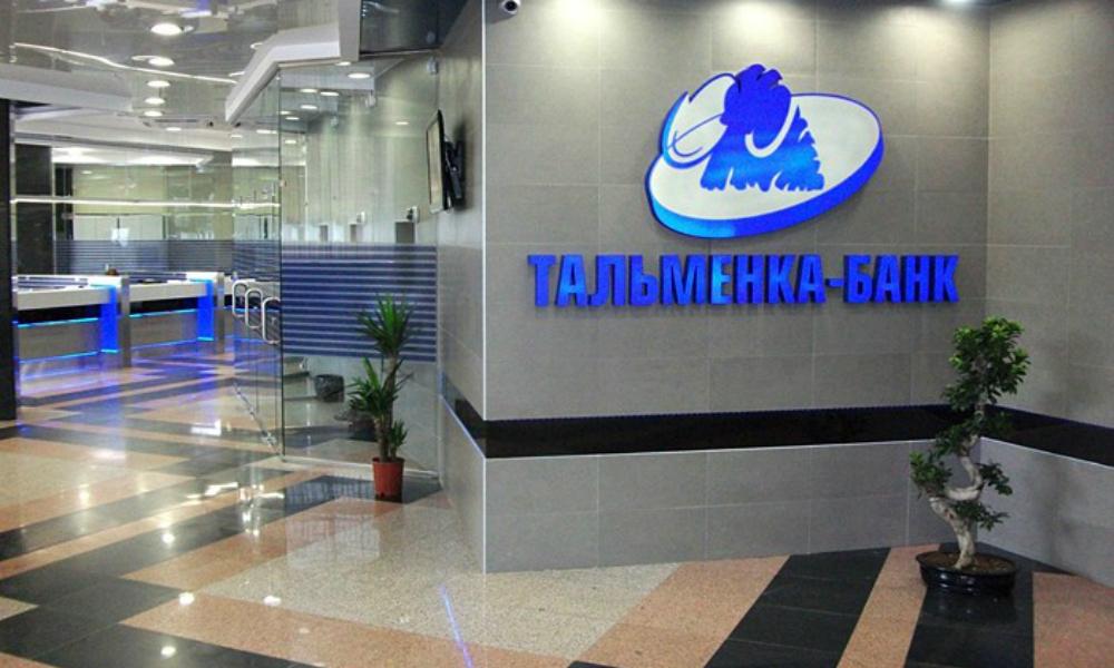 Три российских банка лишились лицензий за нарушение законодательства