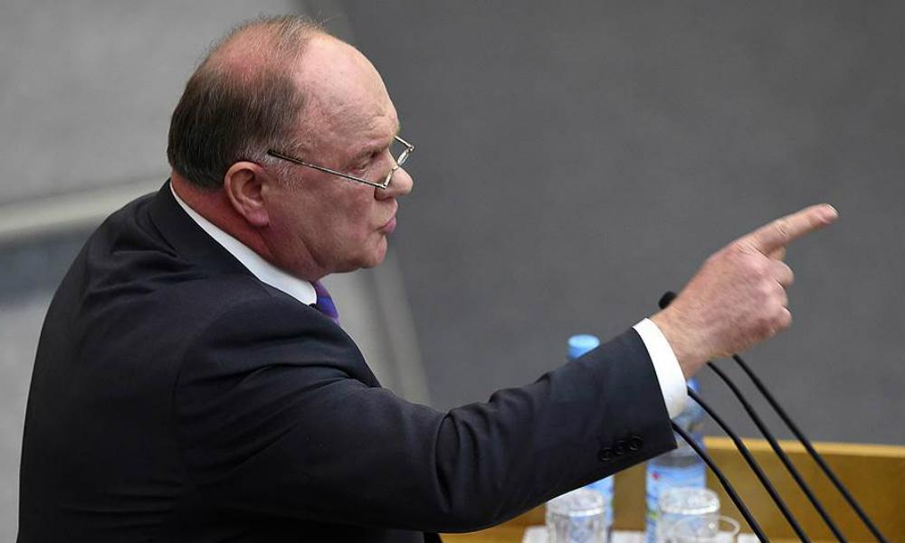 Зюганов потребовал признать Донецкую и Луганскую республики