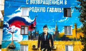 Нарушения Украиной прав человека обобщены в резолюции властей Крыма