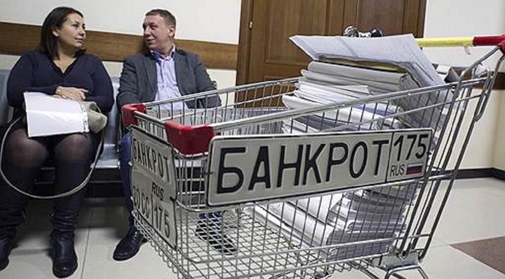 300 спартанцев: первые россияне добились банкротства по упрощенной процедуре