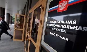 В Ульяновске антимонопольщики обиделись на «Порнофильмы»