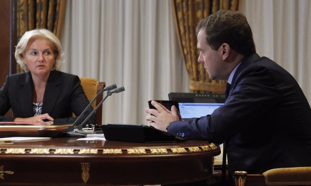 Голодец на совещании у Медведева назвала средний размер пенсии в России в 2017 году
