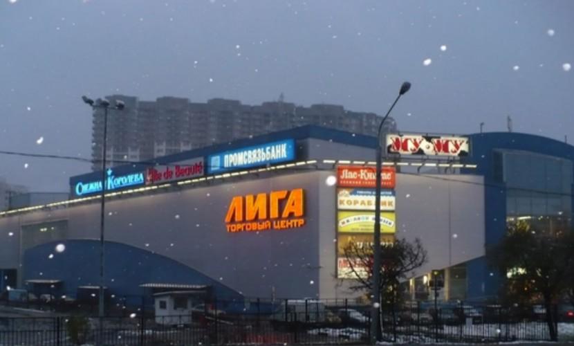 Грабитель застрелил охранника в ходе нападения на инкассаторов на севере Москвы