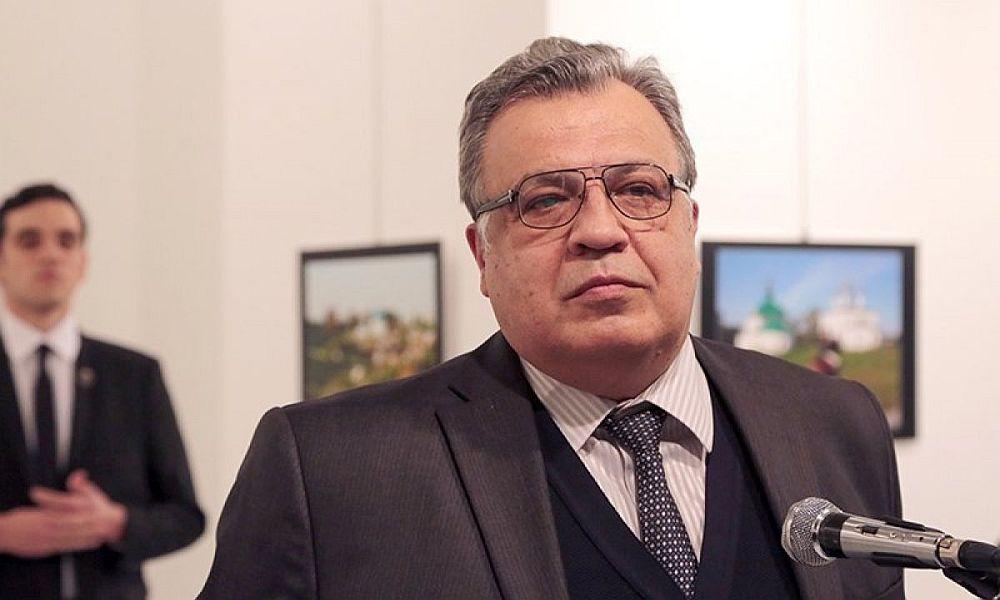 Турецкая полиция арестовала пятерых человек по делу об убийстве посла России Карлова