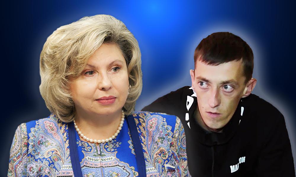 Таксиста подвергли пыткам после обращения к уполномоченной по правам человека в РФ Татьяне Москальковой