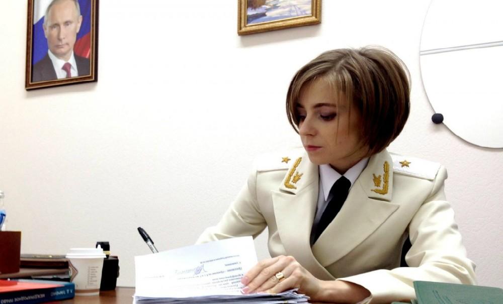 Депутат Поклонская вновь надела прокурорский китель ради Юрия Чайки