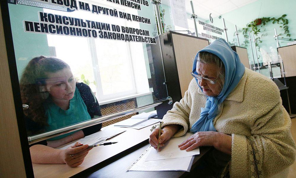 В ПФР назвали точные сроки получения российскими пенсионерами выплаты в 5 тысяч рублей