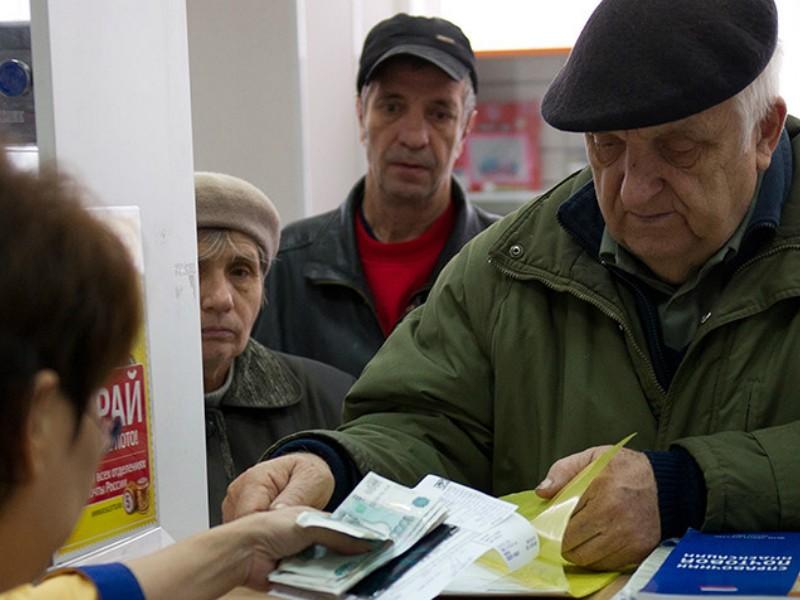 У россиян не нашли накоплений на пенсию