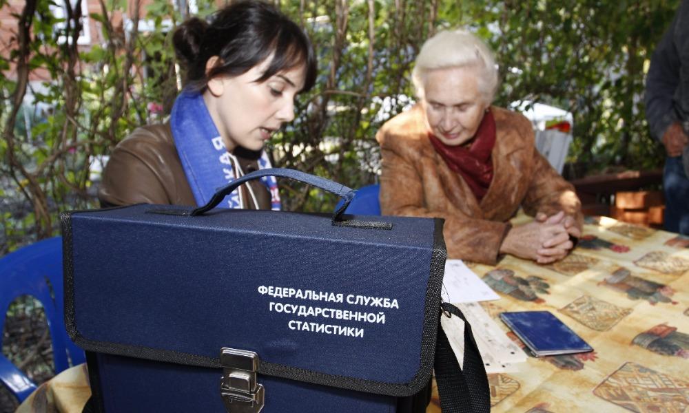 Росстат оценил проведение переписи населения в стране через три года в 50 миллиардов рублей