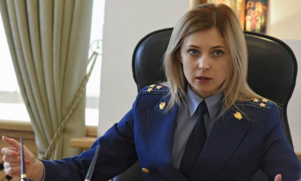 Поклонская: Временно оккупированная территория – это Украина, а не Крым