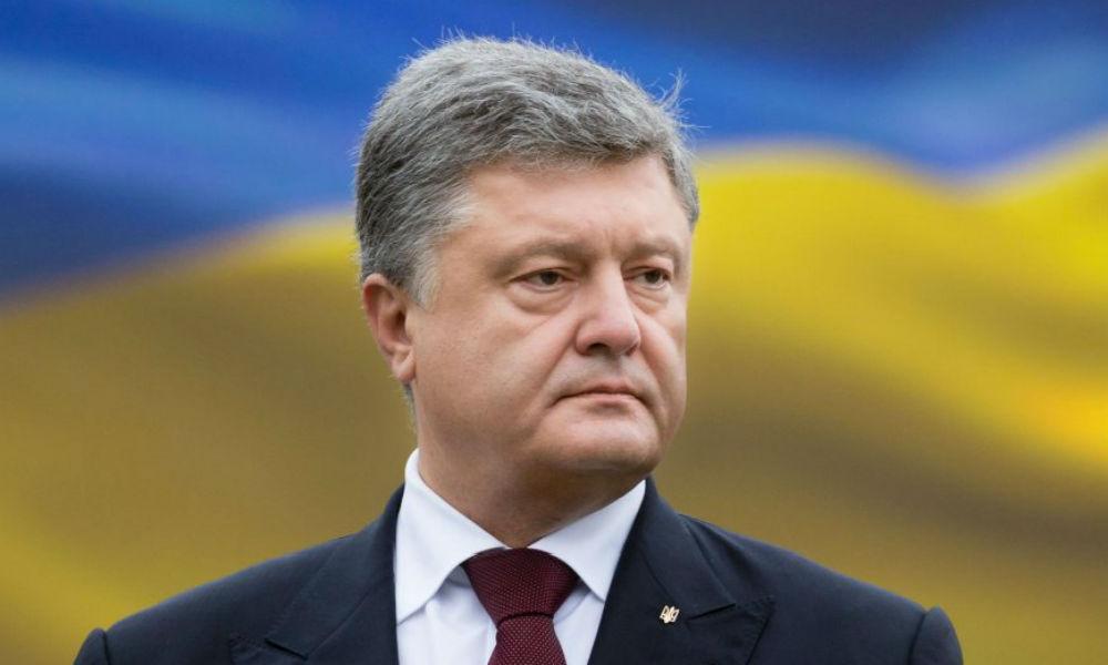 На Украине потребовали возбудить против Порошенко дело о госизмене