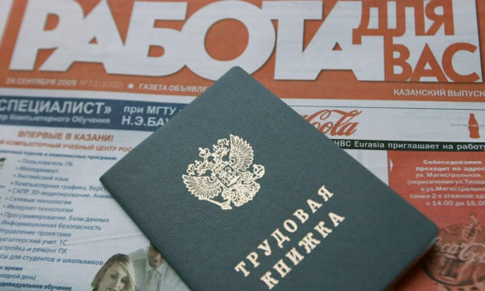 Безработица в России «прыгнула» на 3% за одну неделю