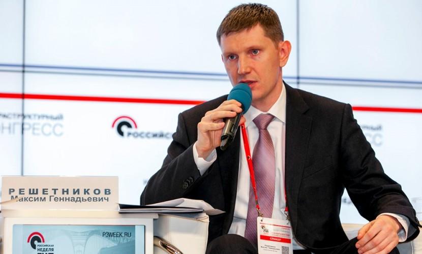 Инфляция в Москве снизилась за 2016 год в два раза и достигла исторического минимума