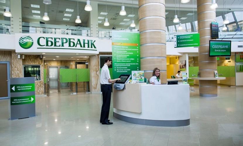 Прибыль Сбербанка втечении следующего года увеличилась на136,7%