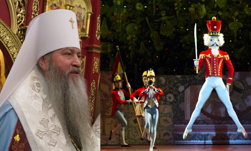 Митрополит обвинил балет «Щелкунчик» в оккультизме