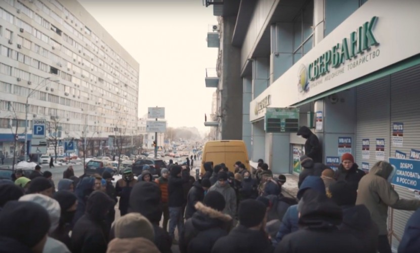 Опубликовано видео акций протеста бойцов корпуса