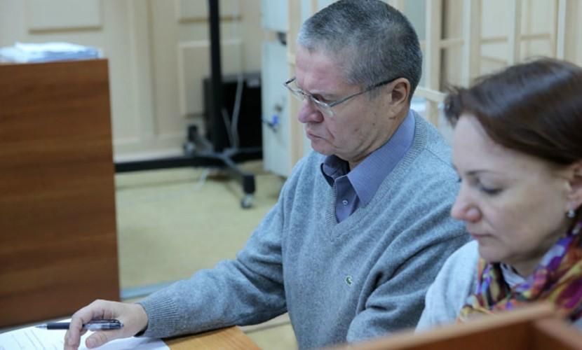 Подчиненные Улюкаева дали показания на обвиняемого во взятке экс-министра