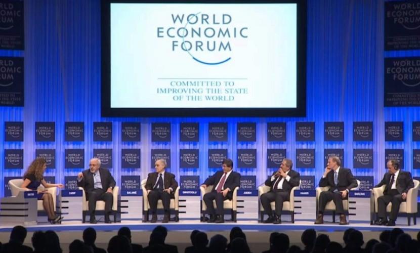Эксперты Всемирного экономического форума обозначили главные риски в 2017 году для человечества
