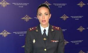 Группа из десяти «экстрасенсов» обманом выудила у полсотни жителей Москвы 13 миллионов рублей