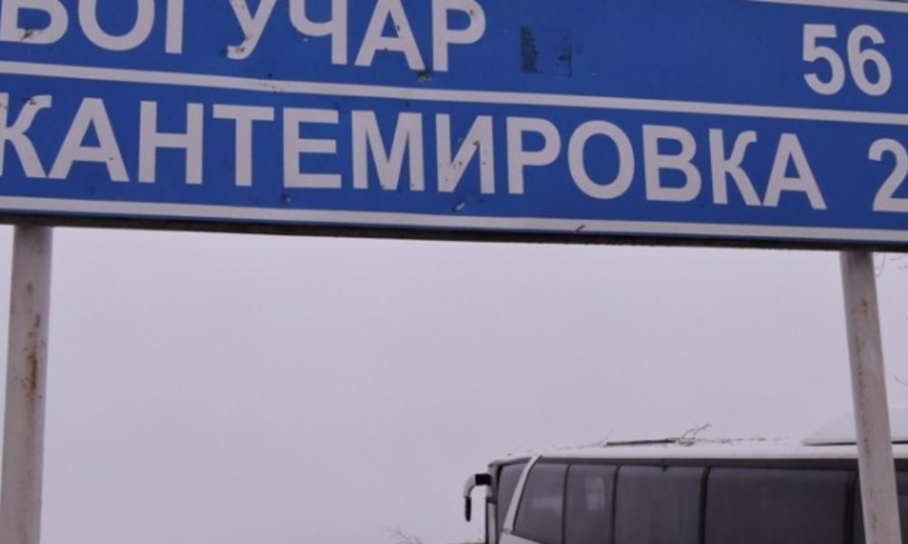 Водитель автобуса высадил 14-летнюю девочку в чужом городе на мороз в Воронежской области
