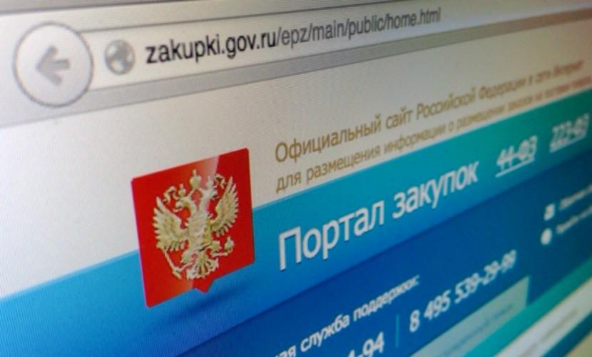 Руководство Российской Федерации запретило госзакупку иностранных товаров для нужд обороны