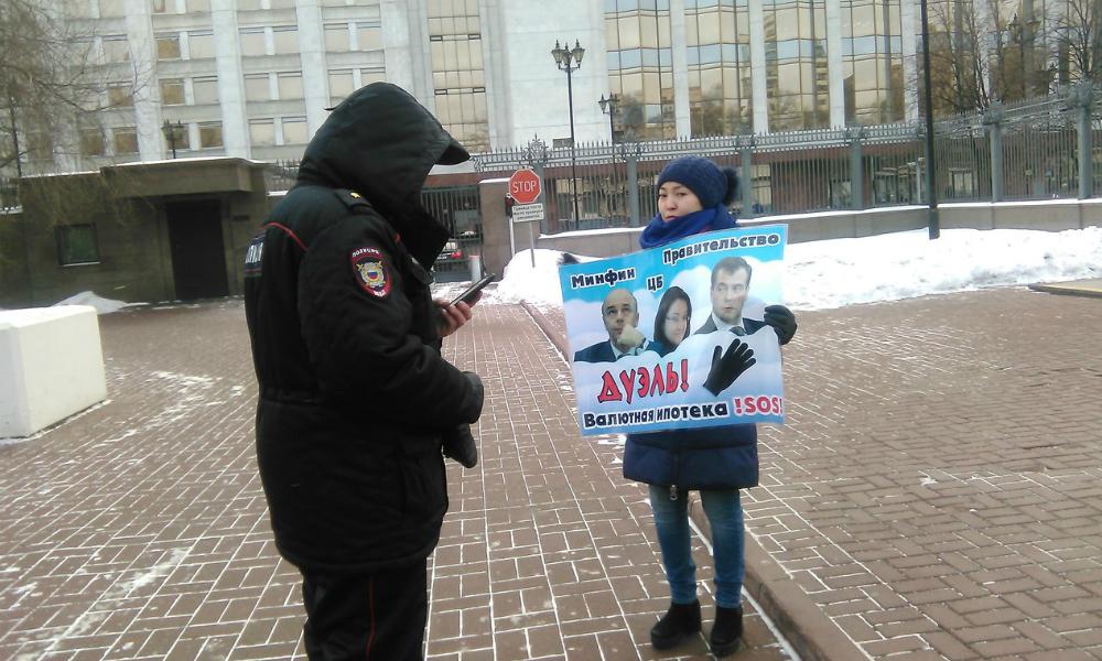 Валютные ипотечники взяли на абордаж приемную правительства РФ и поют