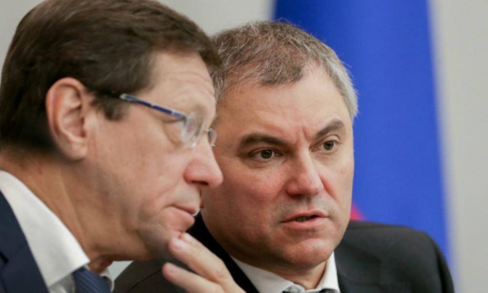Поправка о бессрочной приватизации прошла второе чтение в Госдуме