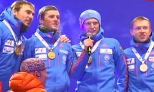 Российским батлонистам пришлось самим петь гимн на награждении ЧМ из-за неправильной фонограммы
