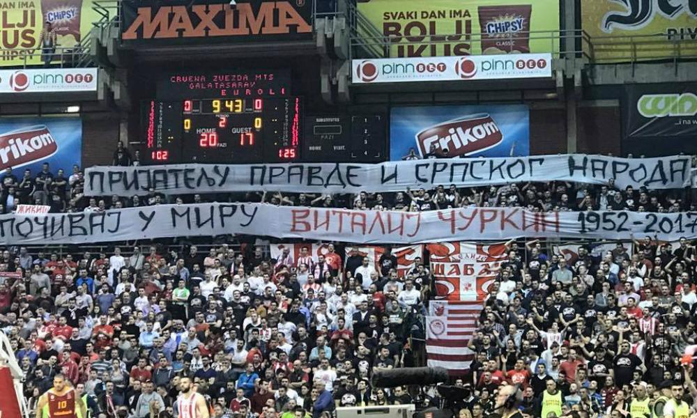 «Друг правды и сербского народа»: болельщики из Сербии почтили память Виталия Чуркина на матче