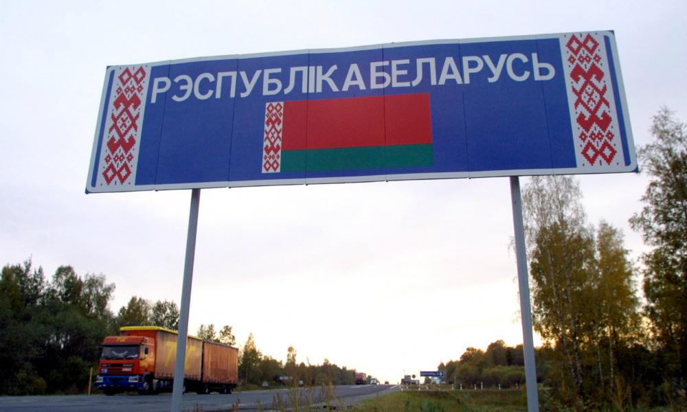ФСБ заявила об установлении пограничной зоны с Белоруссией