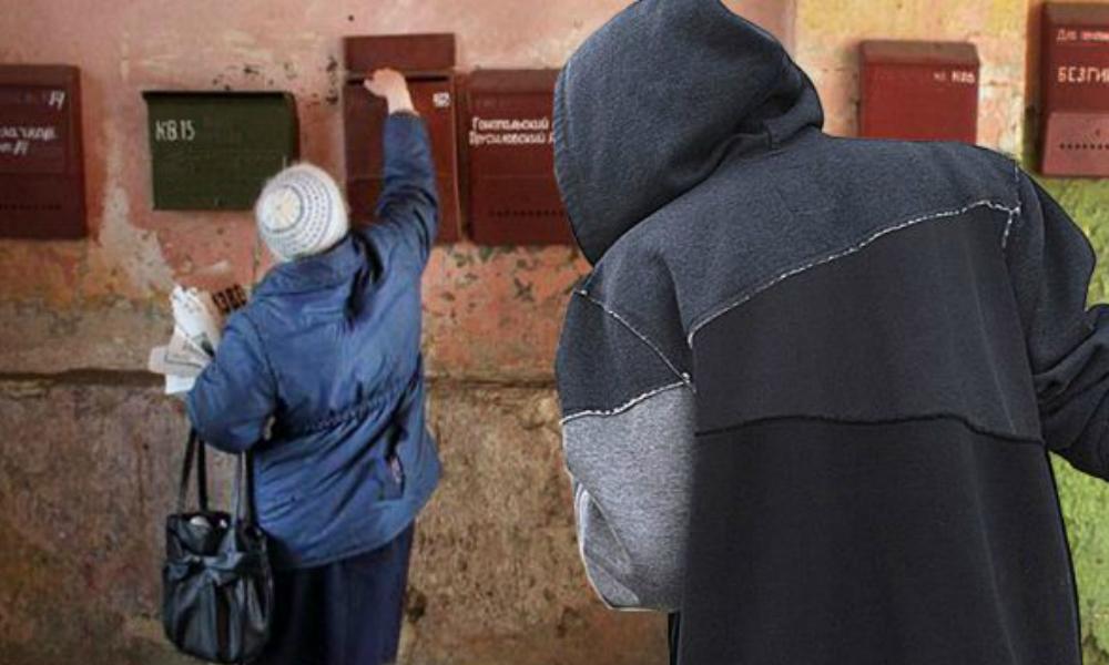 Тело разносившего пенсии почтальона было найдено завернутым в пленку в Екатеринбурге
