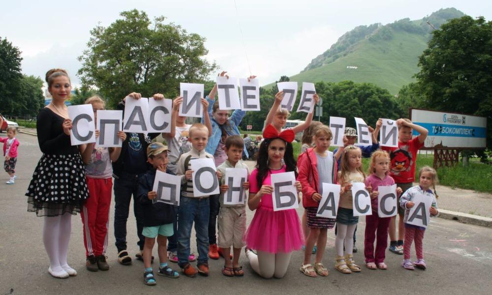 ЮНИСЕФ заявил о миллионе детей, в той или иной степени пострадавших от войны в Донбассе