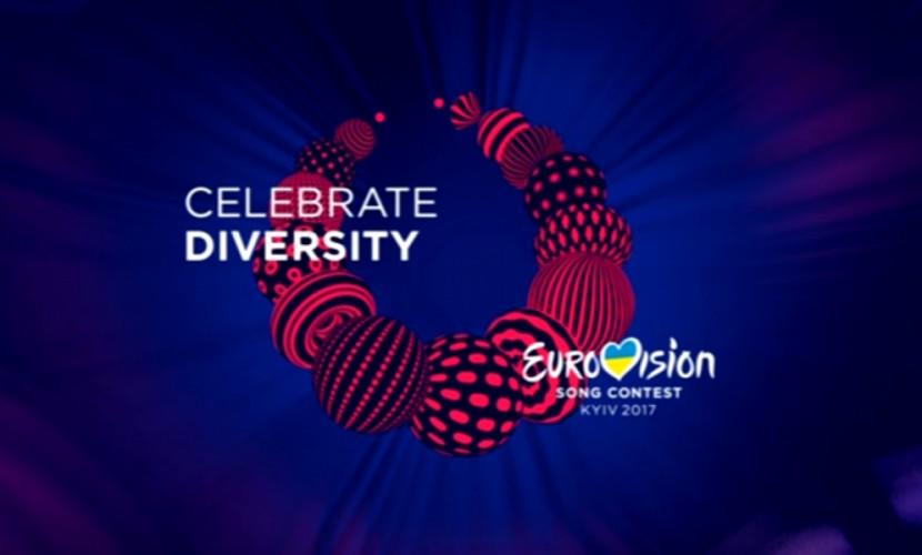 Команда, готовившая «Евровидение-2017» в Киеве, заявила об уходе из-за срыва тендеров